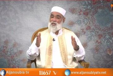 و ذكر مع فضيلة الشيخ خالد تنتوش الحلقة19..الإيمان بالله و اليوم الآخرة