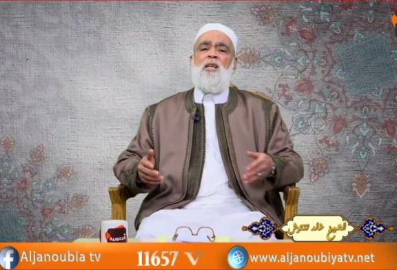"""وذكر مع فضيلة الشيخ خالد تنتوش الحلقة14..""""سجود السهو"""""""
