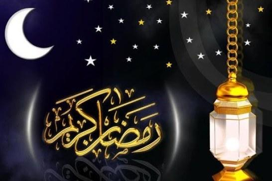 المملكة السعودية:بعد غد الخميس أول أيام رمضان
