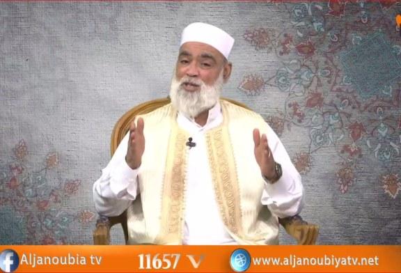 و ذكر مع فضيلة الشيخ خالد تنتوش الحلقة21..صلاة المغرب