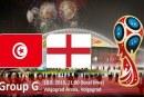 هل تتأجل مباراة تونس و إنقلترا؟
