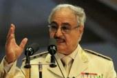 ليبيا: خليفة حفتر يعلن هجوما لتطهير الهلال النفطي