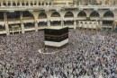 وزير الشؤون الدينية..11710 دينار تسعيرة الحج لسنة 2018