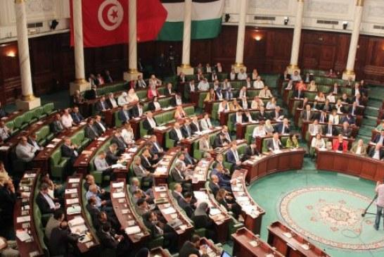 """مجلس نواب الشعب.. اليوم استئناف التصويت على مشروع قانون """"من أين لك هذا ؟"""""""