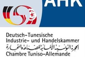 """الغرفة التونسية الالمانية للصناعة والتجارة تعتبر انضمام تونس الى مجموعة """"كوميسا"""" فرصة استثمارية للشركات التونسية والالمانية"""