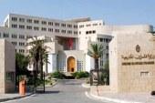 تونس تعبر عن إدانتها الشديدة لإقرار الكنيست الإسرائيلي قانون قومية الدولة في إسرائيل