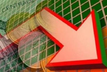 تواصل تهاوي الدينار التونسي أمام الأورو