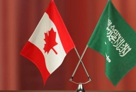 كندا تتكبد خسائر بقرابة 20 مليار دولار بسبب أزمتها مع السعودية!