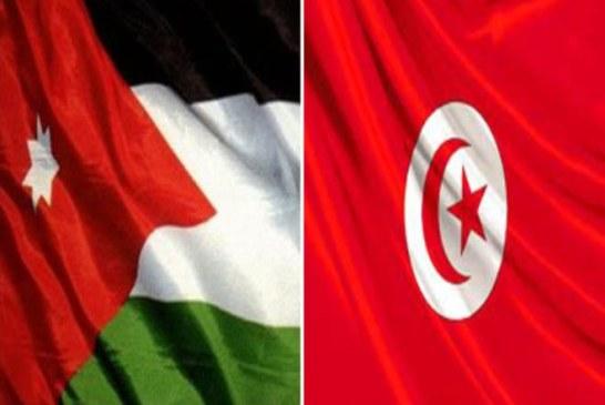 تونس تدين بشدة الإعتداء الإرهابي على دورية أمنية بالأردن
