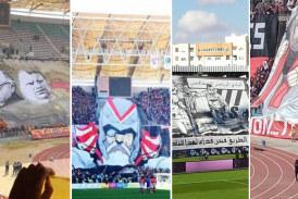 الموسم الرياضي الجديد:السماح لجميع الجماهير الرياضية بمواكبة المباريات دون تحديد شرط السن