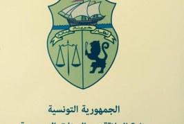 صدور أمر حكومي يلحق الهياكل التابعة لوزارة العلاقة مع الهيئات الدّستورية والمجتمع المدني وحقوق الإنسان برئاسة الحكومة