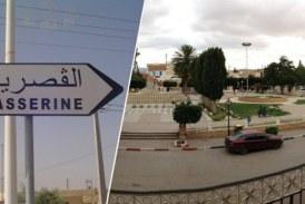 القصرين: رفع 52 مخالفة إقتصادية بمناسبة العودة المدرسية