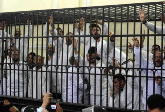 """محكمة النقض المصرية: الإعدام والمؤبد لقيادات من الاخوان في قضية مذبحة """"كرداسة"""""""