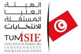 الهيئة العليا المستقلة للإنتخابات تعلن عن إنطلاق عملية التسجيل المستمر (بلاغ)