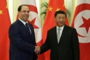 يوسف الشاهد..الصين تمنح تونس هبة بقيمة 110 مليون دينار ستخصص للتنمية الجهوية