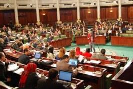 مجلس نوّاب الشعب:المطالبة بمنح الولادة والدفن ومصاريف العلاج
