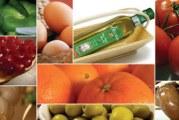 خلال ال 9 اشهر الاولي من العام االجاري..عجز الميزان التجاري الغذائي لتونس يتقلص الى 294 مليون دينار