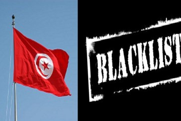 الاتحاد الأوروبي: تونس خارج القائمات السوداء