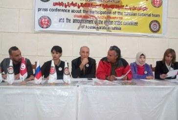 ندوة صحفية حول مشاركة الاتحاد التونسي لكاراتي الكوشيكي بروسيا 2018