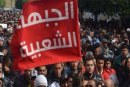 الجبهة الشعبية تدعو أنصارها «لتعبئة طاقاتهم والتحرك في الساحات والشوارع للدفاع عن الوطن والشعب»