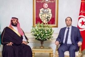 رئيس الحكومة يؤدي زيارة رسمية إلى السعودية من 13 إلى 15 ديسمبر الحالي