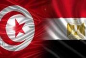 تونس تدين بشدة الاعتداء الارهابي الغادر على حافلة سياحية في مصر