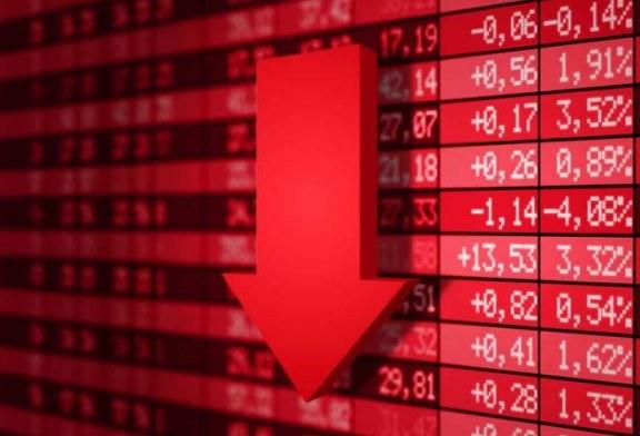 بورصة تونس تنهي معاملات الثلاثاء في الخانة الحمراء