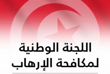 مختار بن نصر:قرار تجميد أموال تنظيم جند الخلافة الإرهابي يتعلّق بالمنتمين لهذا التنظيم ويتطلّب المتابعة من قبل الجهات المالية