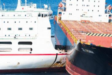 تحقيقات: قبطان أوليس كان منشغلا بمكالمات هاتفية وإرساليات خاصة