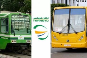 غدا: العاصمة بدون نقل عمومي