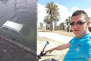 المنستير: وفاة أمني داخل سيارته اثر سقوطها في الميناء البحري