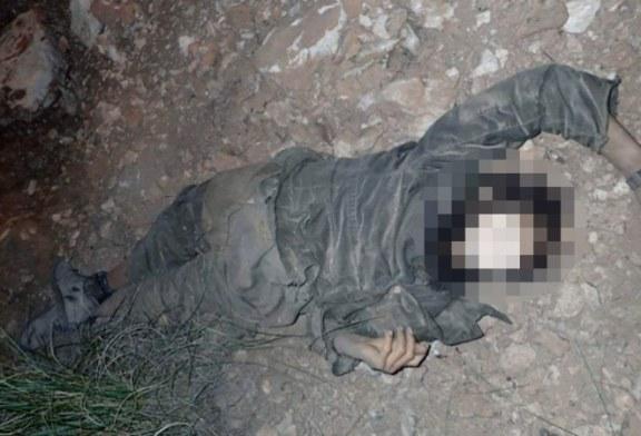 القصرين: هويات الإرهابيين القتلى في العملية الأمنية بالسلوم