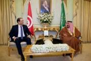 الشّاهد والملك سلمان: اتّفاق على تكثيف التّعاون الأمني في مقاومة الإرهاب