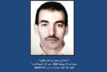 الإرهابي أسامة بن محمود في قبضة الأمن