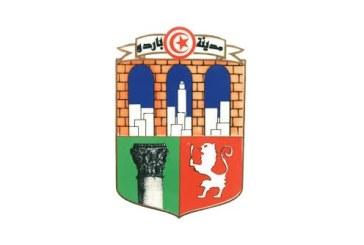 استياء من رئيسة بلدية باردو ومرشحة حركة النهضة  بسبب استعمالها لفظا خارجا عن السياق ! (الفيديو)