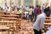 تنظيم داعش الارهابي يتبنّى تفجيرات سيريلانكا التي خلفت 321 قتيلا