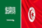 نحو مزيد تعزيز علاقة الشراكة بين تونس والمملكة العربية السعودية في مجال التجارة والاستثمار