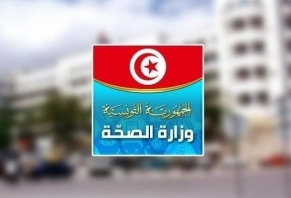 وزارة الصحة: خلية للإحاطة النفسية للتكفل بمتضرري حادث سيدي بوزيد وعائلاتهم