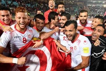 الجامعة التونسية لكرة القدم: تحتج بسبب إقصاء تونس من الشريط الوثائقي لكأس أمم إفريقيا