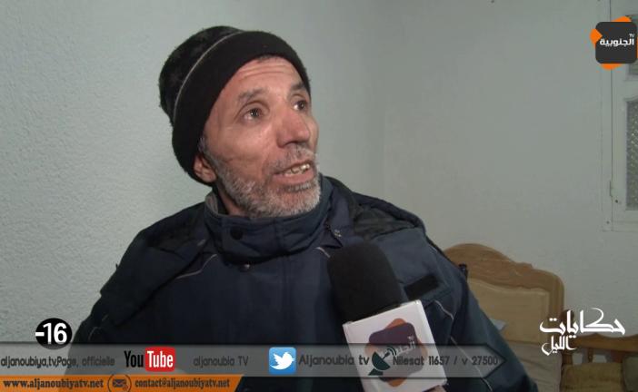 #طبربة…حالة اجتماعية صعبة لأسرة في حاجة ماسة للمساعدة