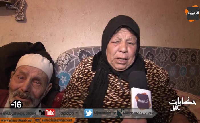 #حكايات_الليل #طبربة : أسرة 4 معاقين.. وحكاية معاناة سبعة وثلاثين سنة بسبب اهمال الدولة والمسؤولين