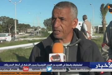 احتجاجات واسعة في العديد من المدن التونسية بسبب الترفيع أسعار المحروقات