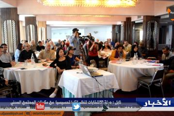 نابل : هيئة الانتخابات تنظم لقاءًا تحسسياً مع مكونات المجتمع المدني