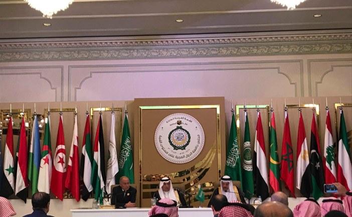 القمة العربية الاستثنائية بمكة المكرمة تدين الهجمات العدوانية الإيرانية (بالصور )