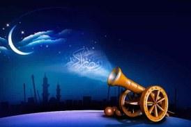 المملكة العربية السعودية : تعذر رؤية هلال رمضان و الإثنين هو أوّل أيام الصيام