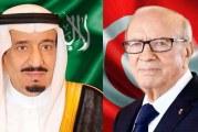وزارة الخارجية : تونس تدعم كل إجراءات تتخذها السعودية لحفظ أمنها