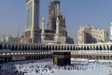 انطلاق اعمال القمتين الخليجية و العربية بمكة المكرمة