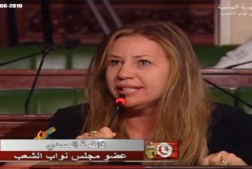 فاطمة المسدي: لا لأخونة البرلمان.. ونرفض الترحّم على روح مرسي داخله(فيديو)