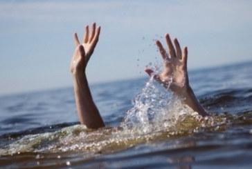 وفاة شاب غرقا بعد يوم من إنهائه امتحانات الباكالوريا
