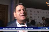 """انطلاق اشغال المؤتمر الثلاثين للاتحاد الدولي للصحفيين تحت شعار """"مؤتمر تونس .. من أجل صحافة حرّة"""""""
